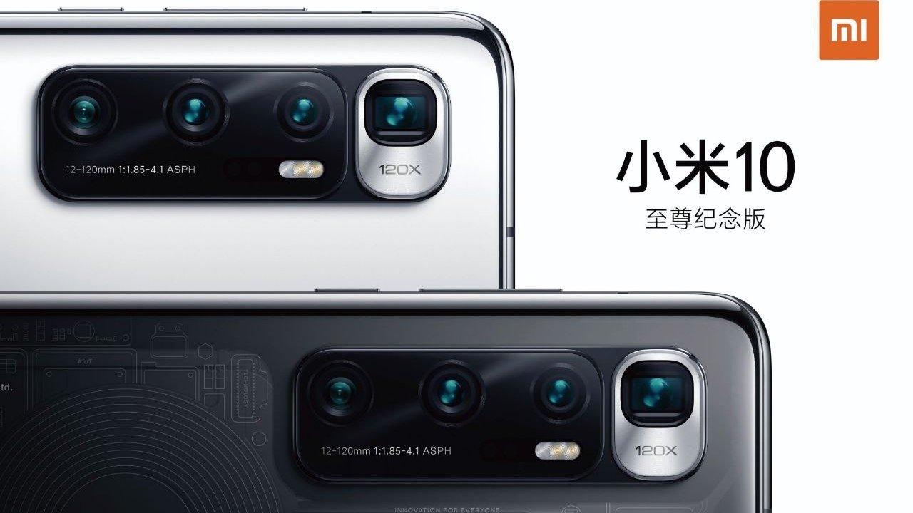 Xiaomi Mi 10 Ultra listado en TENAA horas antes de su lanzamiento